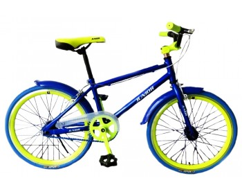 Junior 20 (Blue/Lime Green)